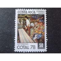 Коста-Рика 1978 ковроткачество
