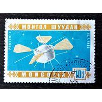 Монголия, 1966 г. Освоение космоса. 1 марка из серии. Протон-1. Гаш. Даром при покупке моих марок на 50 коп.