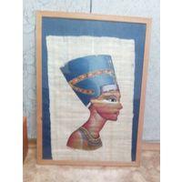 Папирус большой Нефертити