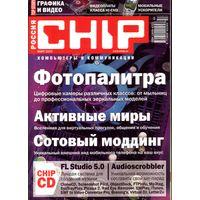 Chip #3-2005 + CD