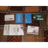 Обложки  для проездных документов