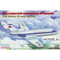 Авиалайнер Яковлев Як-40 (ранняя версия), сборная модель 1/144 Восточный экспресс 14492