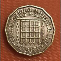 106-22 Великобритания, 3 пенса 1963 г.
