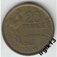 20 франков 19501 г. Франция.