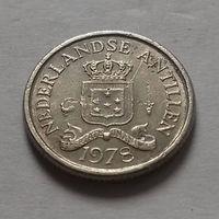 10 центов, Нидерландские Антильские острова, (Антиллы) 1978 г.