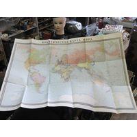 Политическая карта мира 1:30 000 000, 1967 г.