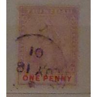 """Аллегория """"Сидящая Британия"""". Тринидад. Колония.Дата выпуска: 1896 !!!"""