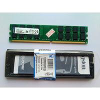 """Планка памяти для компьютера """"KINGSTON"""" на 4 GB (БУ)"""