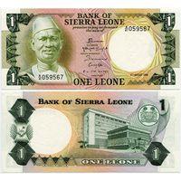 Сьерра Леоне. 1 леоне (образца 1984 года, P5e, UNC)