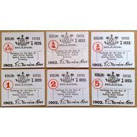 Кокосовые о-ва 1/10 - 5рупий 1902г. -копии- 6шт -RR бон-