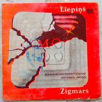 Modo (Модо), Zigmars Liepins - Что Ищешь Ты На Моей Улице