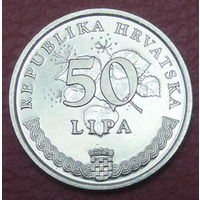 Хорватия 50 лип 1995