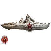 "Знак ""Командир надводного корабля"" (КОПИЯ)"