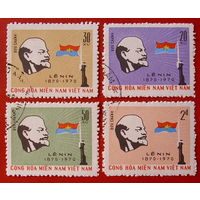 Вьетнам. Ленин. 100 лет рождения. ( 4 марки ) 1970 года.