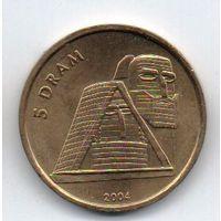 НАГОРНО- КАРАБАХСКАЯ РЕСПУБЛИКА  5 ДРАМ 2004. МОНУМЕНТ МЫ- НАШИ ГОРЫ
