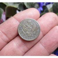 1 злотый 1822 года буквы IB для Польши.  Петров - 0,75 рубля.