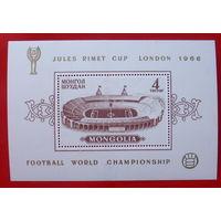Монголия. Спорт. Футбол. ( Блок ) 1966 года.