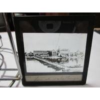 Орденский замок Мариенбург Фото негатив фото пластина 1920 г.Варшава
