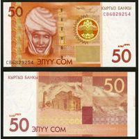 Киргизия. 50 сом 2009. [UNC]
