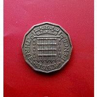 93-02 Великобритания, 3 пенса 1963 г.