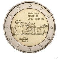 2 евро 2018 Мальта Храмы Мнайдры UNC из ролла