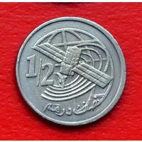 32-04 Марокко, 1/2 дирхама 2002 г.