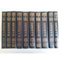 Ильин И.А. Собрание сочинений в 10 томах