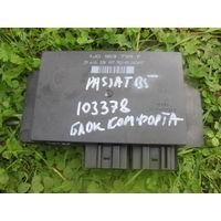 103378Щ VW Passat b5 блок комфорта 1J0959799F