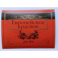 Этикетка. вино. 0040