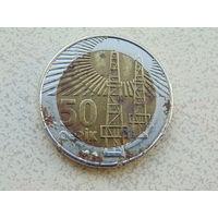 Азербайджан 50 гяпик 2006г.