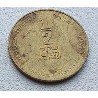 Израиль 1/2 нового шекеля, 1987 Ханука (выпуск 536 000) 2-15-30
