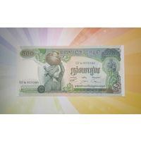 Камбоджа 500 риэль 1973г.