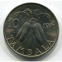 МАЛАВИ - 10 ТАМБАЛА 1971