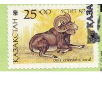 Казахстан - 1993 Фауна Баран