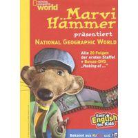 National Geographic - Marvi Hammer prasentiert: National Geographic World - Мир удивительных приключений с Марви Хаммером