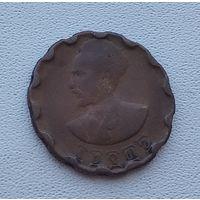 Эфиопия 25 центов, 1944 с волной 5-12-30