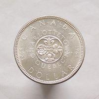 Канада 1$ 1964 100 лет Шарлоттауну и Квебеку