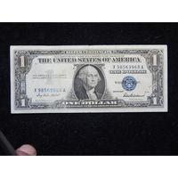 США 1 доллар 1957 г