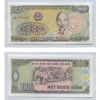 Распродажа коллекции. Вьетнам. 1 000 донгов 1988 года (Р-105a - 1988-1991 Issue)