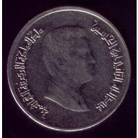 5 пиастров 2004 год Иордания