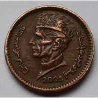 Пакистан, 1 рупия 2005 г.