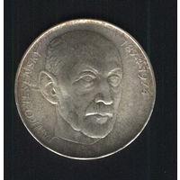 Чехословакия 50 крон 1974 г. 100-летие Янко Есенского.