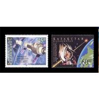 2001 Казахстан 312-313 Космос. День космонавтики. Союз-11. Салют-1. Юрий Гагарин