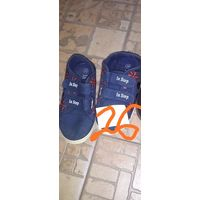 Лёгкие кеды кроссовки