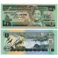 Эфиопия. 1 бырр (образца 1976 года, P30b, UNC)