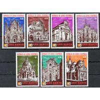 Религиозная архитектура Экваториальная Гвинея 1974 год чистая серия из 7 марок (М)