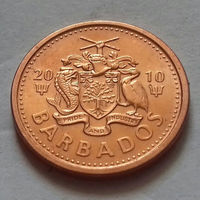 1 цент, Барбадос 2010 г., AU