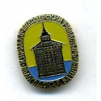 Кирилло-Белозерский Монастырь - Вологодская Башня