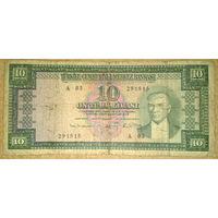 10 лир 1930(1960)г -редкая-