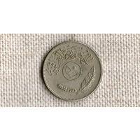Ирак 50 филс 1981 ///(ON)